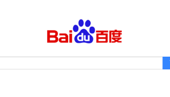 Baidu - Top Search Engines in China
