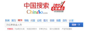 chinaso - Top Search Engines in China