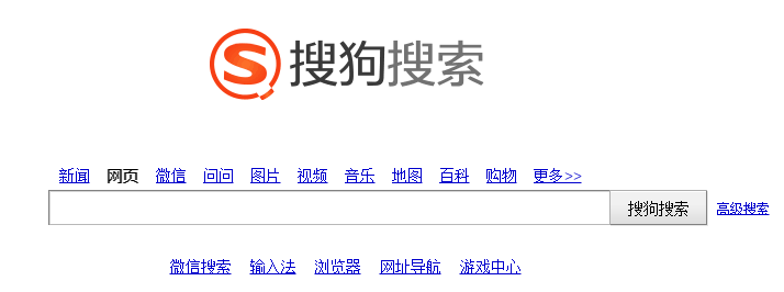 sogou - Top Search Engines in China