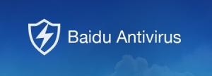 Baidu free antivirus software-Best Free Antivirus Software to Remove Virus From Your PC